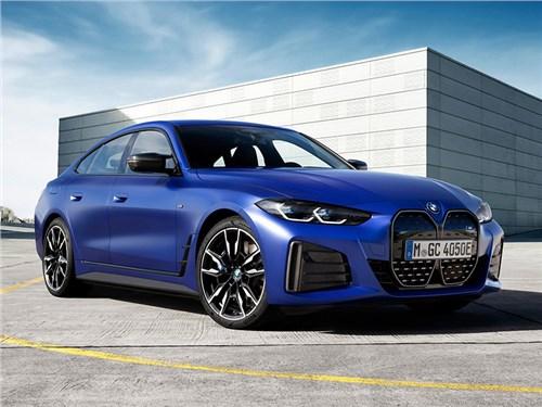 В Россию едет BMW i4