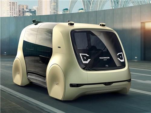 Volkswagen Sedric 2017