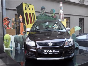 Мировая премьера спецверсии Suzuki SX4 состоялась в Москве
