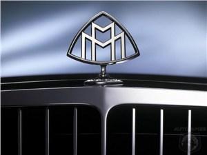 Daimler ликвидирует Maybach