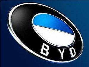 Китайская компания BYD выйдет на российский рынок с кроссовером и двумя седанами