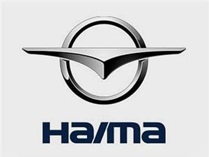 Haima планирует наращивать свою долю на российском рынке