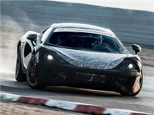 McLaren Automotive покажет свой самый дешевый суперкар уже в апреле 2015 года