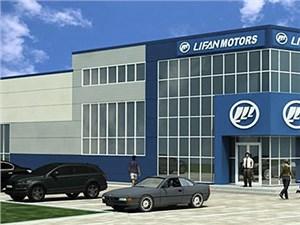 Lifan планирует расширять свою дилерскую сеть на территории РФ