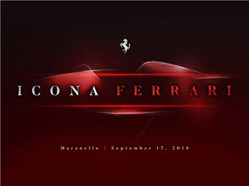 Ferrari анонсировала новый супекар
