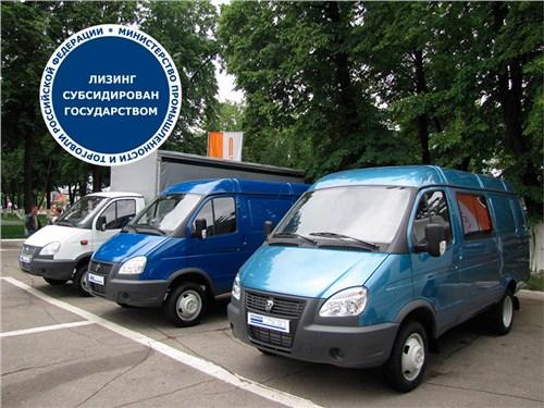 Доля льготного автолизинга в продажах грузовых автомобилей в РФ может вырасти на 60 процентов