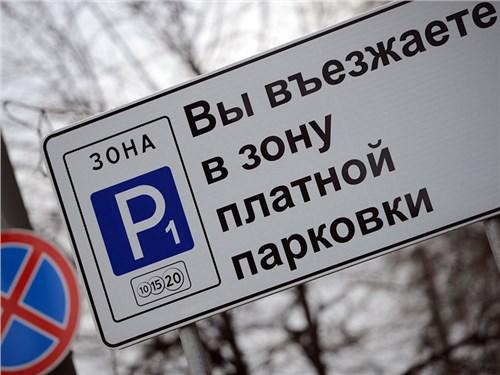 Восьмого марта парковка станет бесплатной