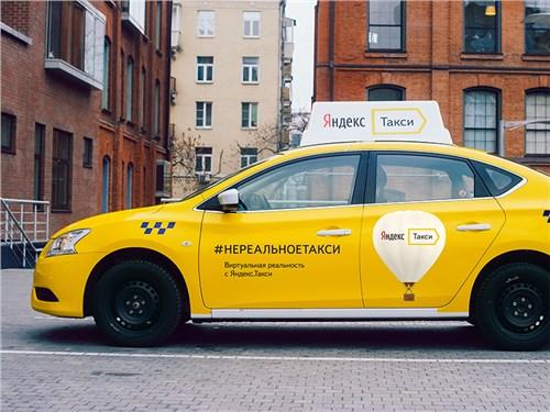 «Яндекс» займется контролем усталости водителей