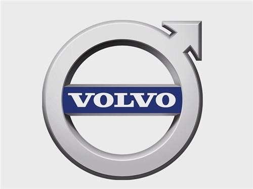Компания Volvo рассматривает Россию в качестве сборочной площадки