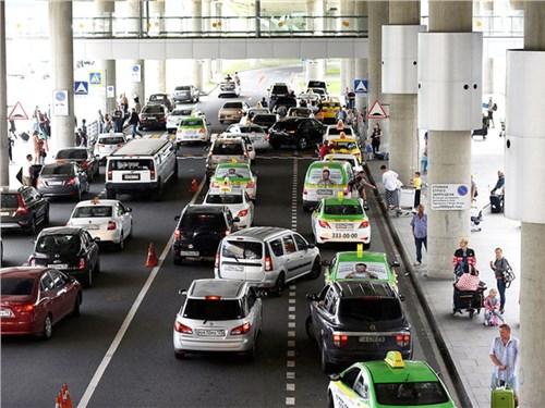 Российские аэропорты ужесточают правила парковки