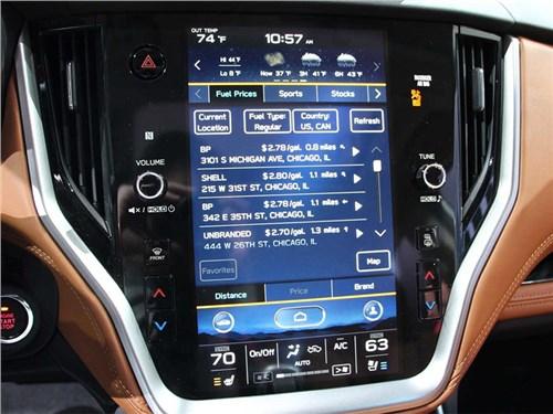 Новость про Subaru Legacy - Subaru Legacy 2020