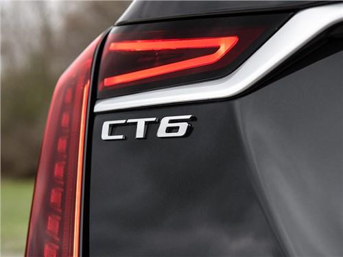 Cadillac откажется от букв и цифр