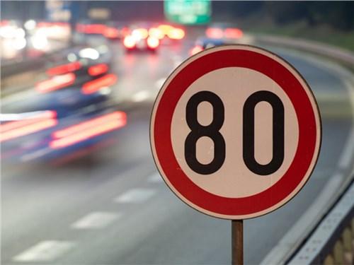 Максимальную скорость в Москве собираются снизить