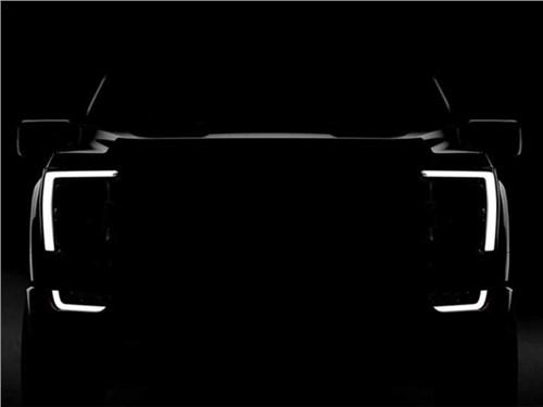 Ford назвал дату дебюта пикапа F-150 нового поколения