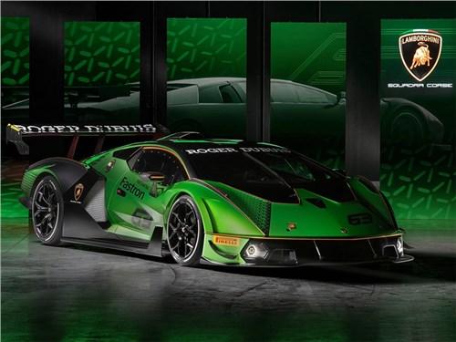 Lamborghini представила свой самый мощный гиперкар