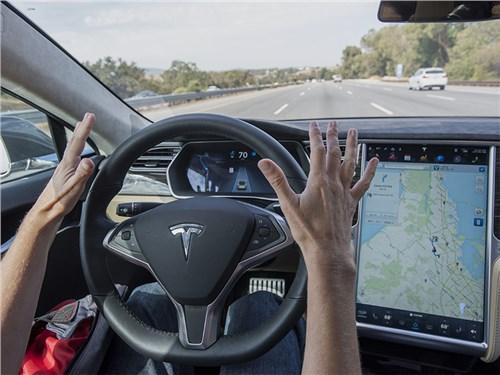 Эксперты раскритиковали автопилот Tesla