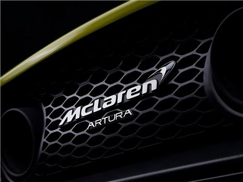 McLaren придумал название для нового гибридного суперкара