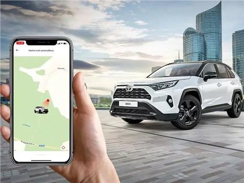 Toyota анонсирует систему слежения за автомобилем
