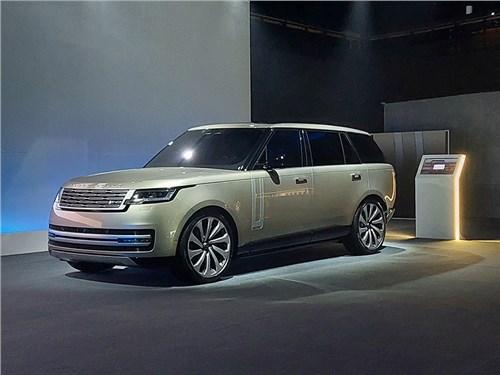 Представлен новый Range Rover. Российские продажи - в апреле