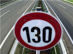 На некоторых участках федеральных трасс разрешат разгоняться до 130 км/ч