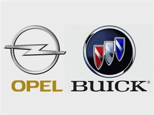 Количество общих моделей Opel и Buick увеличится