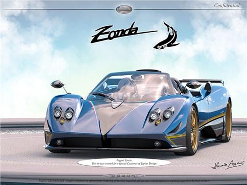 Pagani построит суперкар по заказу российского ателье