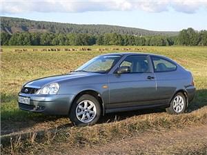 Lada Priora Coupe покидает конвейер