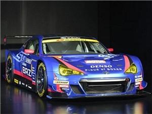В Токио состоялась премьера нового Subaru BRZ GT300