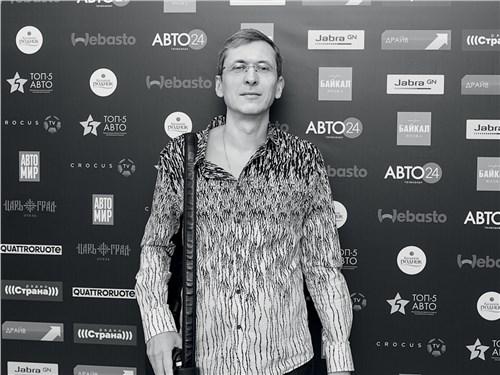 Автоэксперт Дмитрий Баринов
