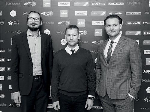 Петр Королев, Евгений Васюков и Станислав Зингиревич (KPMG)