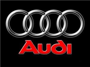 Новость про Audi - Появилась новая информация о выходе в свет самой компактной модели Audi