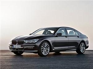 BMW назвали российские цены на новый BMW 7-Series