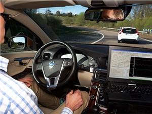 Новость про Volvo - Volvo Cars и Autoliv вместе разрабатывают автопилот