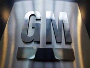 Банковские счета российского подразделения General Motors арестованы