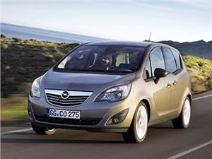 Opel объявил о начале сервисной кампании в России