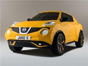 Новость про Nissan Juke - Nissan Juke, оригами