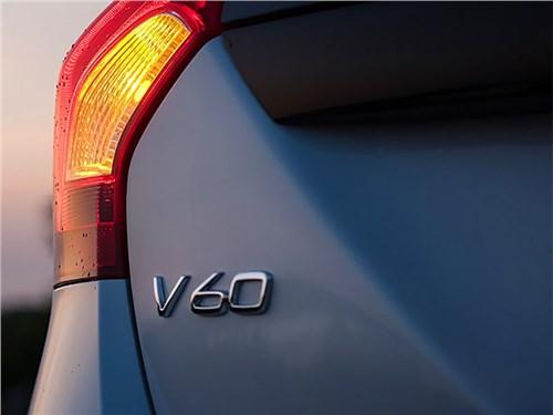 «Шестидесятка» Volvo: сначала универсал, потом седан!