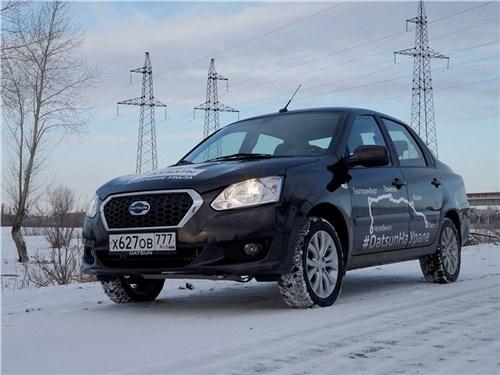 Datsun повысил цены на весь модельный ряд в России