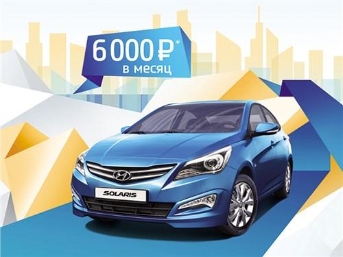 Hyundai Solaris за три года потеряет не больше 55% стоимости