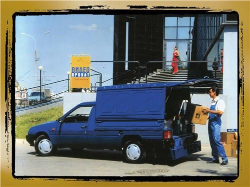 7. С конвейера Ижевского автозавода начали сходить пикапы ИЖ-27171 и фургоны ИЖ-2717