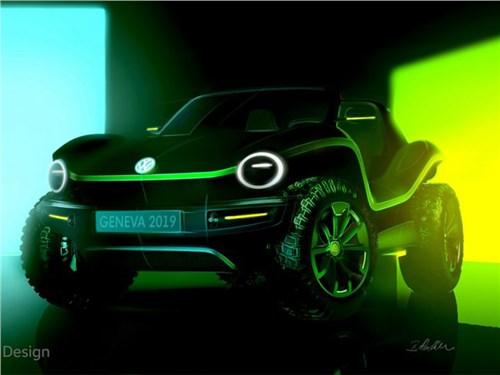 Новость про Volkswagen - Volkswagen