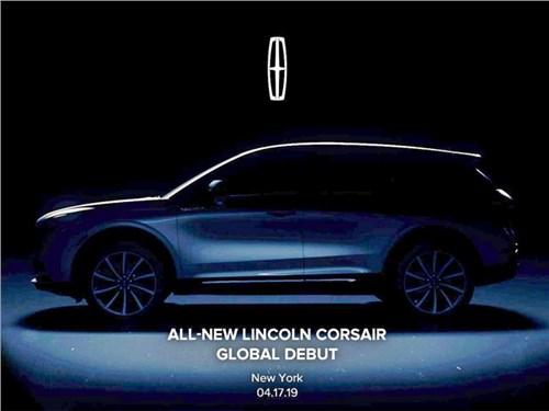 Новый кроссовер Lincoln дебютирует в Нью-Йорке