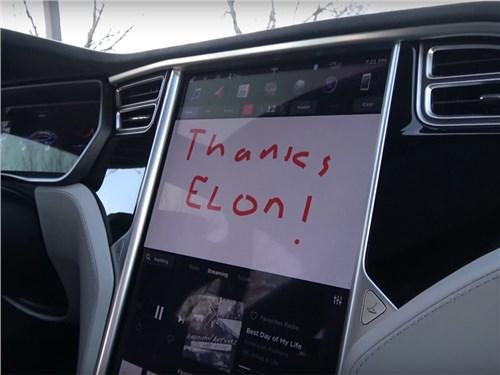 Электрокары Tesla получили улучшенное приложение для рисования