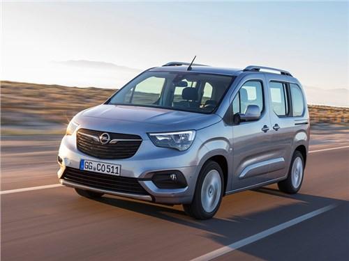 Появились изображения новой модели Opel для России