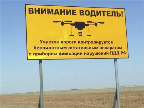 На российских дорогах появились новые предупреждающие знаки