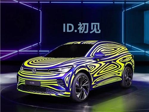 Новость про Volkswagen - Раскрыта дата премьеры электрического кроссовера Volkswagen