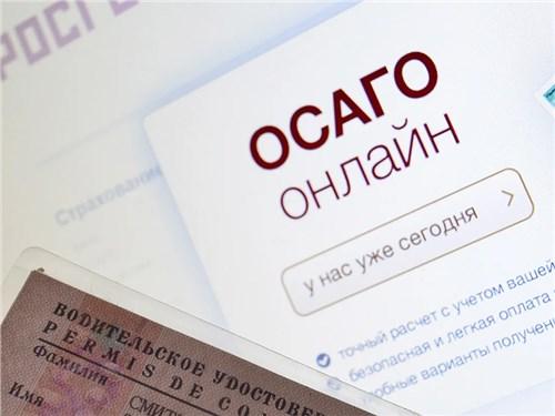 Безработные россияне могут получить скидку на ОСАГО