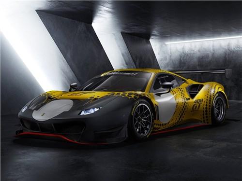Ferrari рассекретила гоночный суперкар с 700-сильным мотором