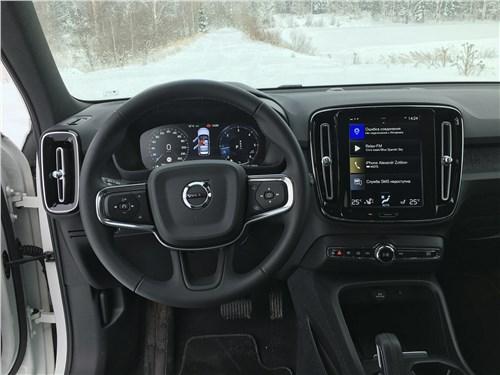 Volvo XC40 (2018) салон