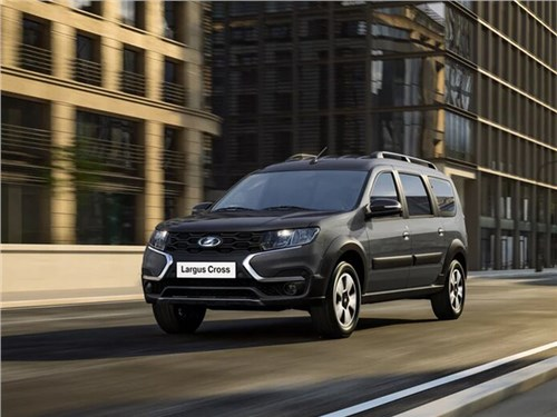 Запущено серийное производство нового Lada Largus